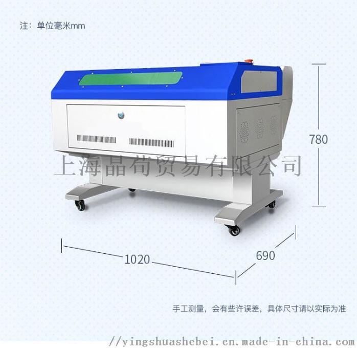 4060激光雕刻机 (8).jpg