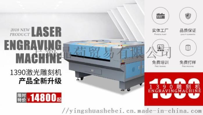 4060激光雕刻机 (12).jpg