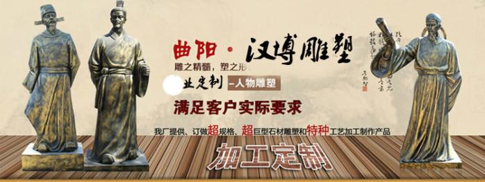 传统民俗纺织文化人物铸铜雕塑厂家128408935