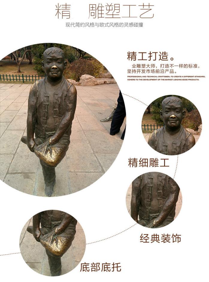 民俗纺织文化人物铸铜景观工艺雕塑128414245