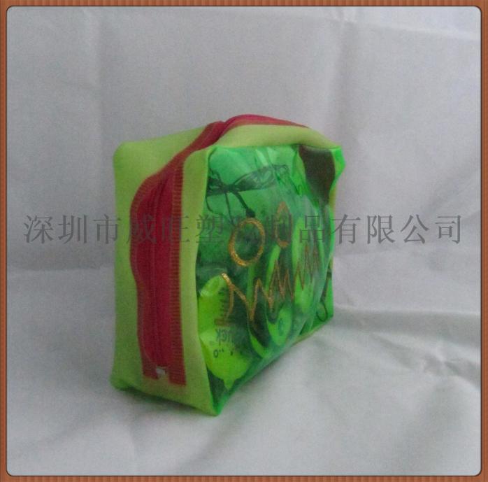 EVA化妆袋 EVA化妆包 EVA礼品袋885936195