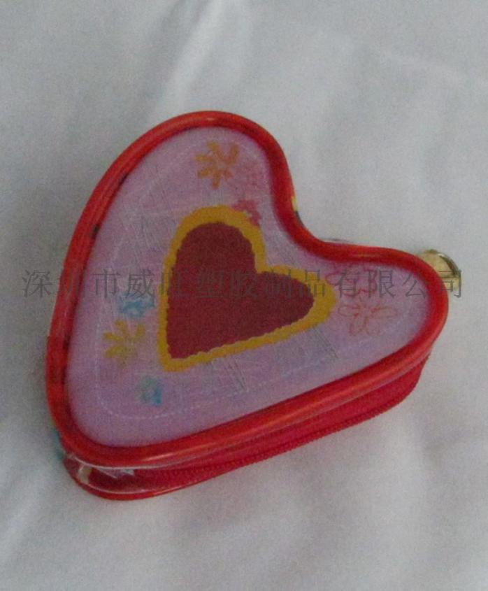 EVA化妆袋 EVA化妆包 EVA礼品袋885936145