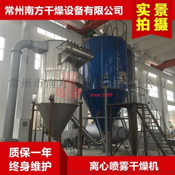供应速溶茶粉喷雾干燥机 咖啡粉喷雾塔830716635
