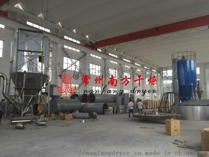 供应速溶茶粉喷雾干燥机 咖啡粉喷雾塔830716655