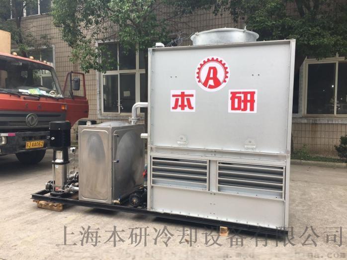 本研闭式冷却塔BY-BL-15T 厂家销售885778415
