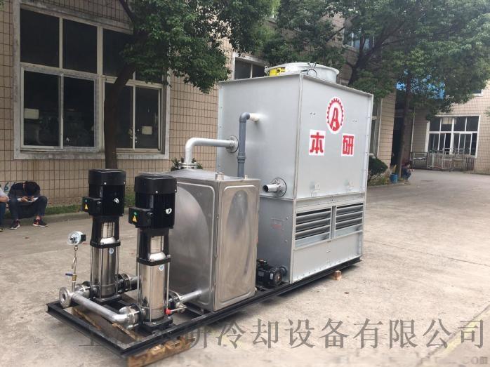 本研闭式冷却塔BY-BL-15T 厂家销售885778445