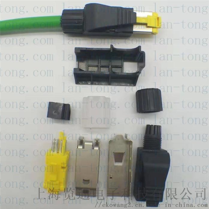 工業乙太網電纜.jpg
