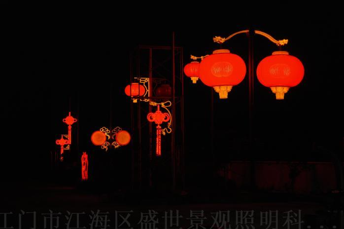 甜橙形状的塑料灯笼接受非标定制按客户要求生产129147785