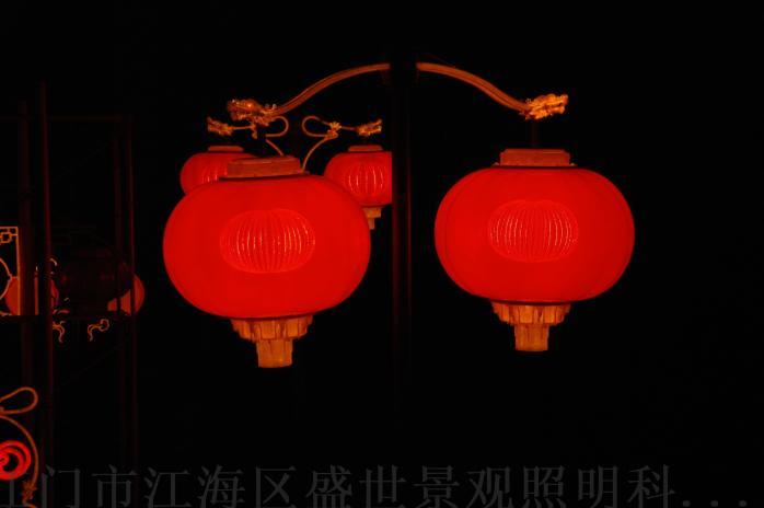 甜橙形状的塑料灯笼接受非标定制按客户要求生产129147815