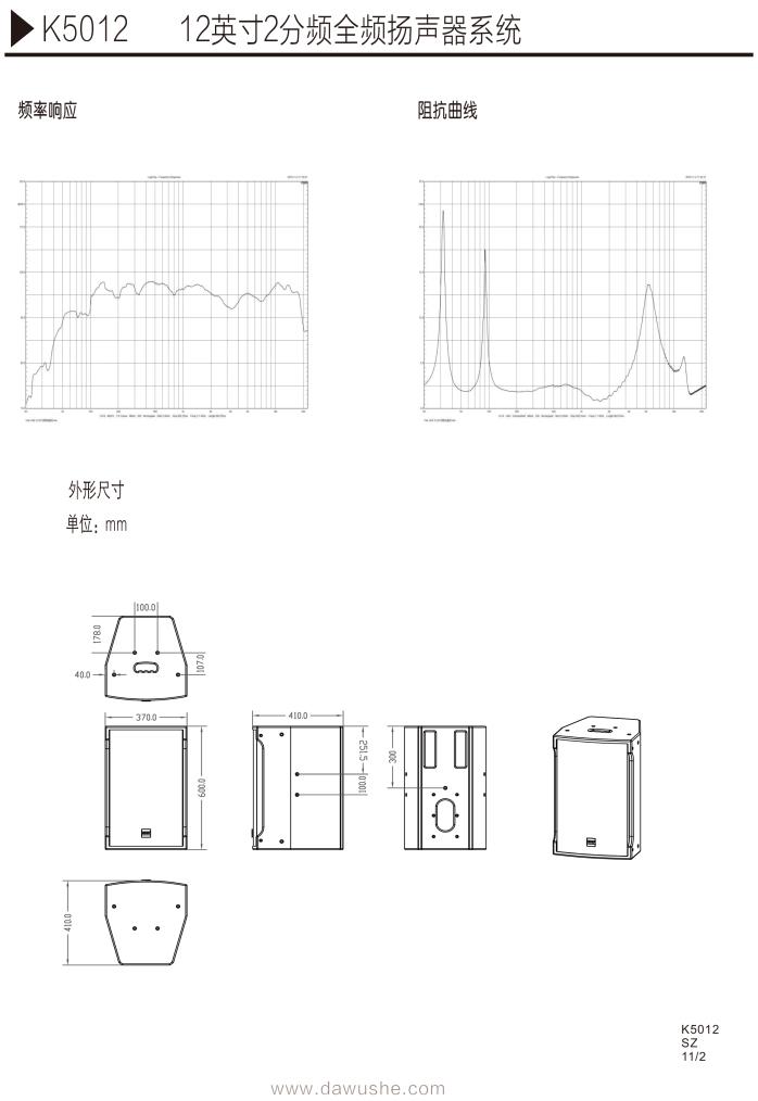 第二頁5012.jpg