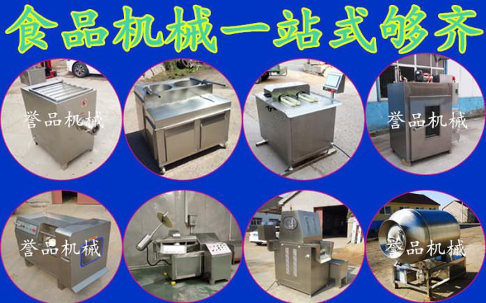 川式腊肠灌装设备山西烤肠灌肠机器109317762