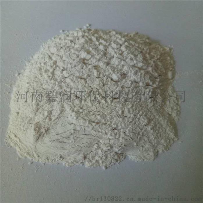 供应碧润牌硅藻土滤料生产厂家 **硅藻土助滤剂860667302