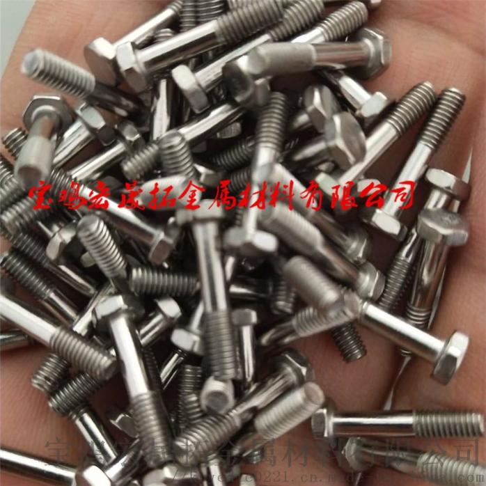 高温炉钼紧固件 温钼螺杆 钼加工件 德标螺栓878736975