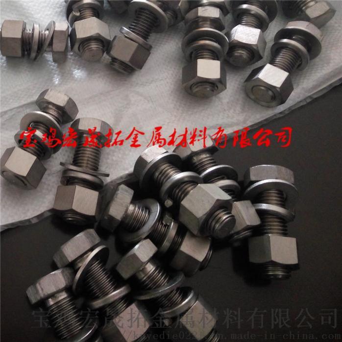 高温炉钼紧固件 温钼螺杆 钼加工件 德标螺栓878736955
