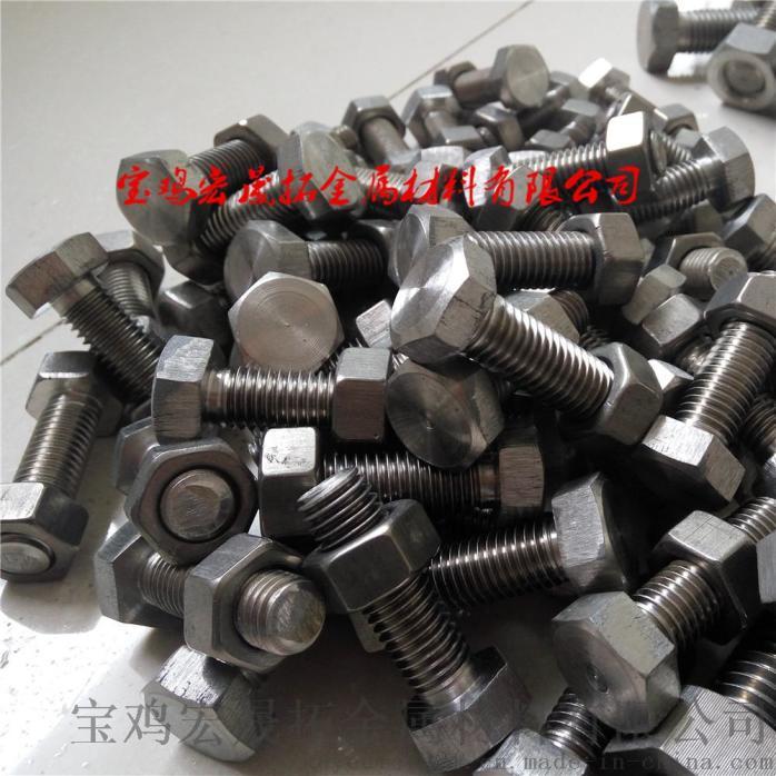 高温炉钼紧固件 温钼螺杆 钼加工件 德标螺栓878736935