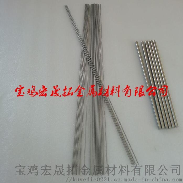 耐高温钨盲管钨管薄壁钨管878723325
