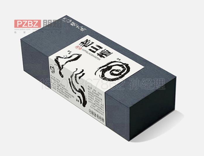 艾灸礼盒套装2.jpg