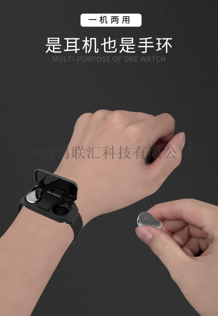 手環手錶詳情頁_02.jpg