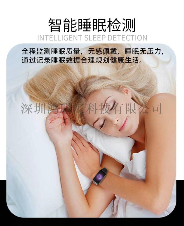 手環手錶詳情頁_05.jpg