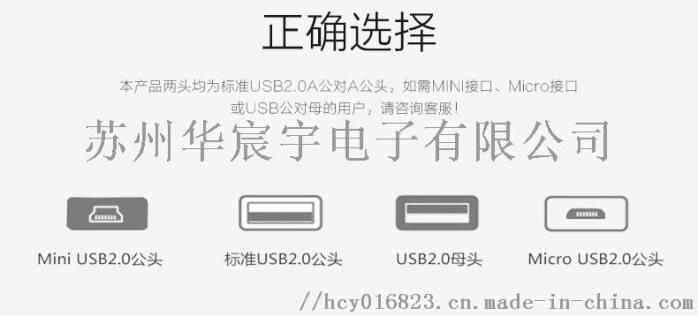 苏州线束加工厂数据线加工定制814597195