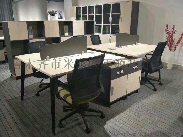 辦公桌椅,屏風工位,廣東廠家直銷861197105