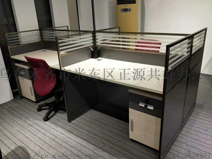 辦公桌椅,屏風工位,廣東廠家直銷861197095