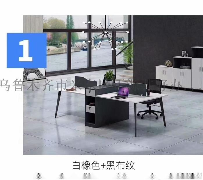 辦公桌椅,屏風工位,廣東廠家直銷116769405