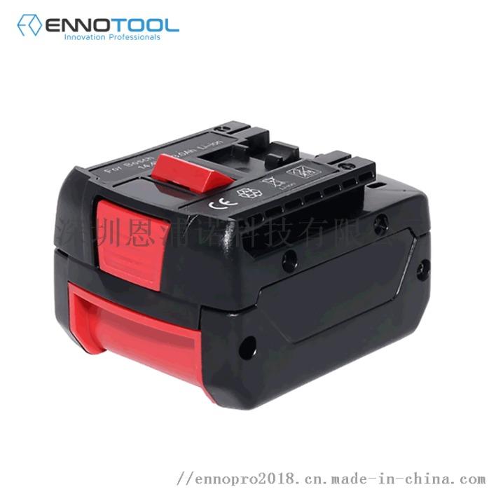 博世鋰電池14.4V.gif