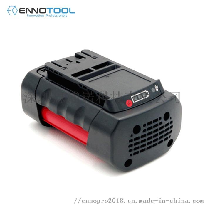 博世鋰電池36V.gif
