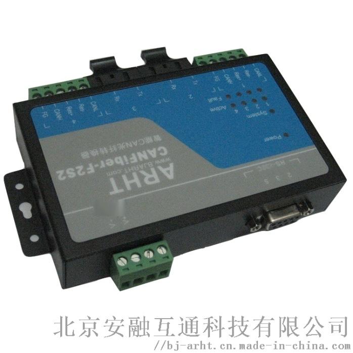 CAN光纤收发器电子围栏压缩机控制  129446815