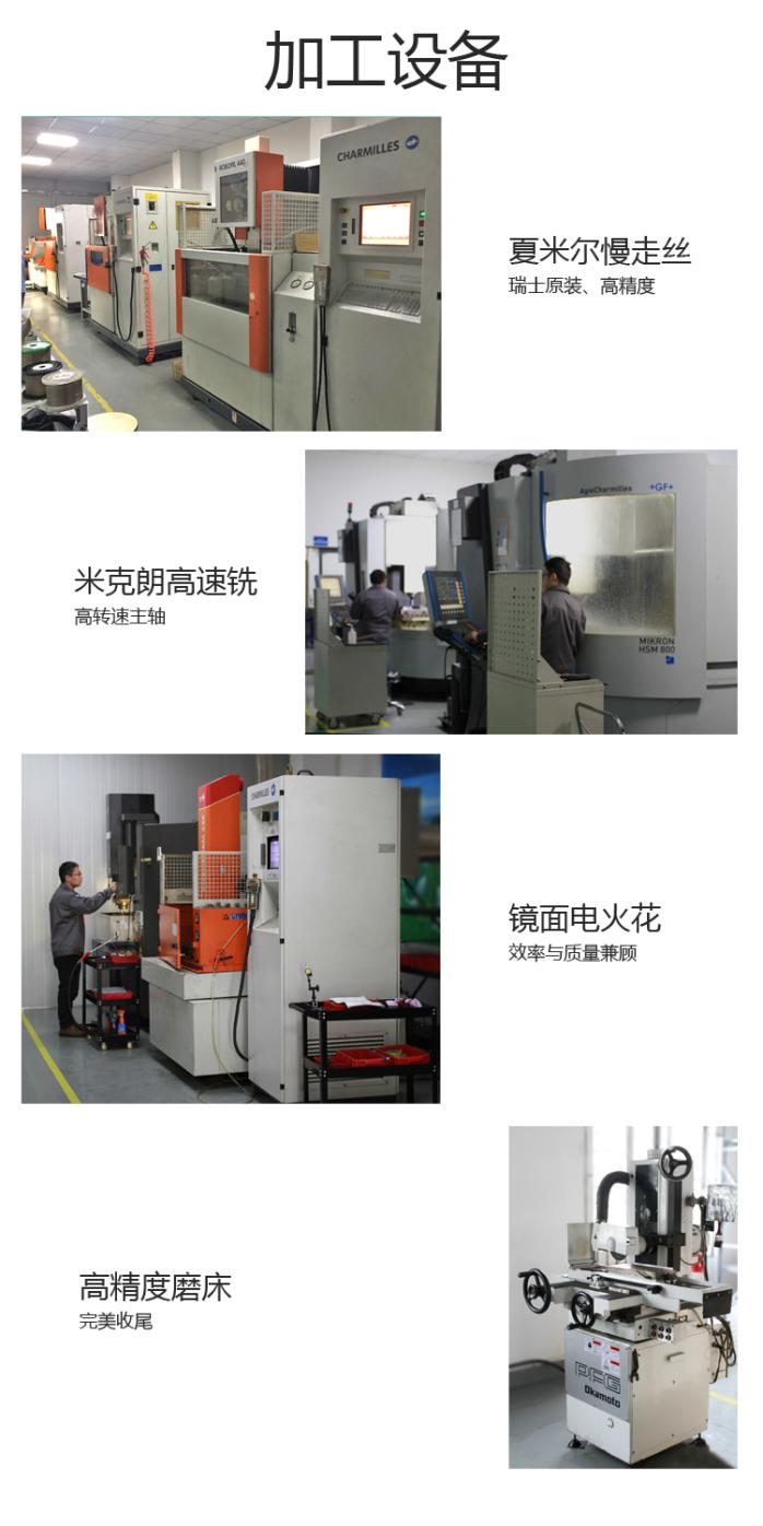 高速精沖模具衝頭下料板脫料板入子衝子加工SKD11129591595