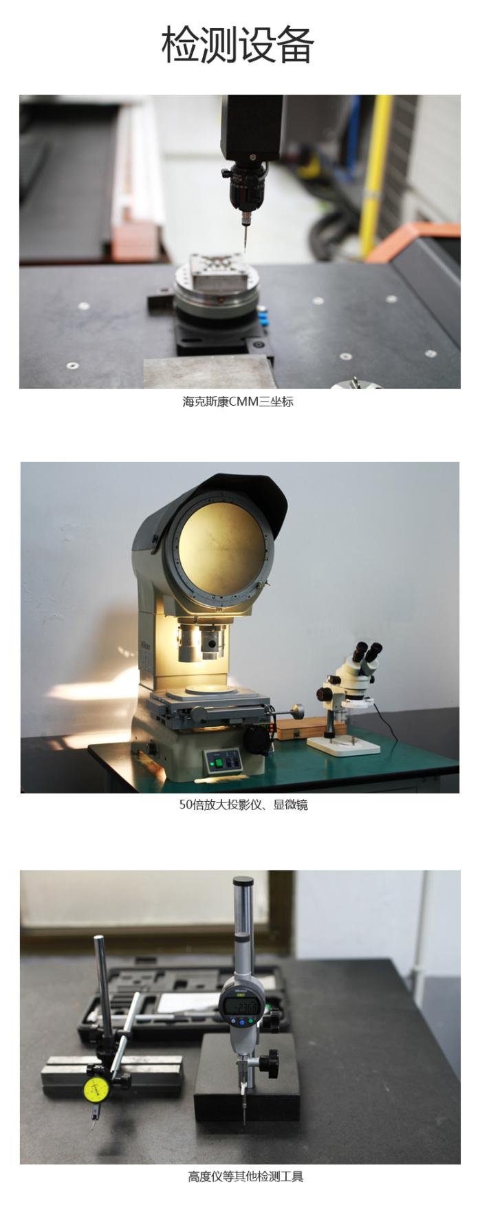 高速精沖模具衝頭下料板脫料板入子衝子加工SKD11129591695