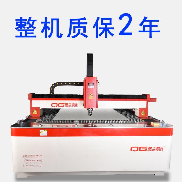 光纖鐳射切割機 自動不鏽鋼金屬鐳射切割機 廠家直銷881751075