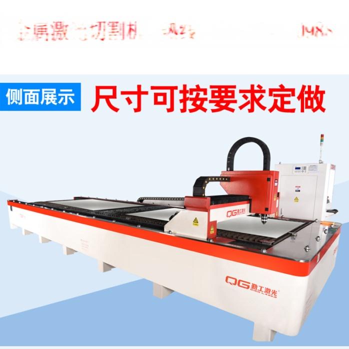 光纖鐳射切割機 自動不鏽鋼金屬鐳射切割機 廠家直銷881751045