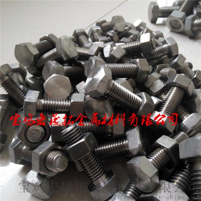 蒸发镀膜MO1钼坩埚 镀膜金属40cc坩埚129253405