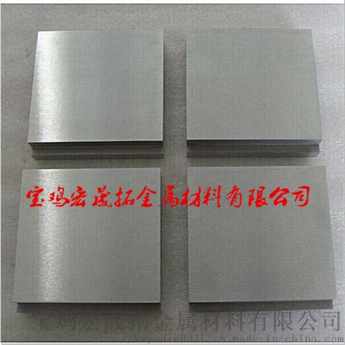 钼合金配重块 TZM合金烧结块 、钛锆钼合金块878738165