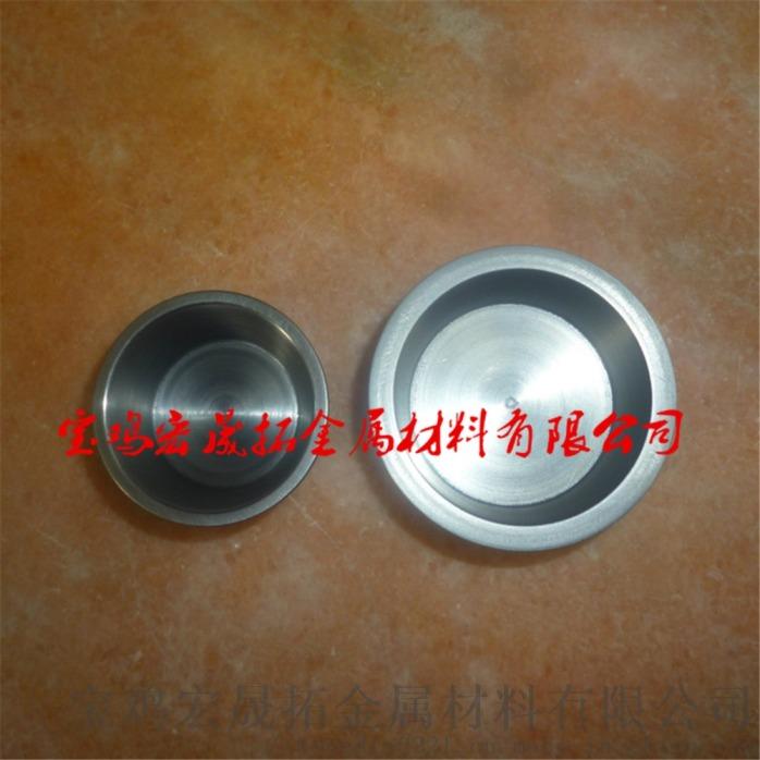 钼螺丝 钼镧合金螺母 六方标准螺母 高温炉钼配件887278525