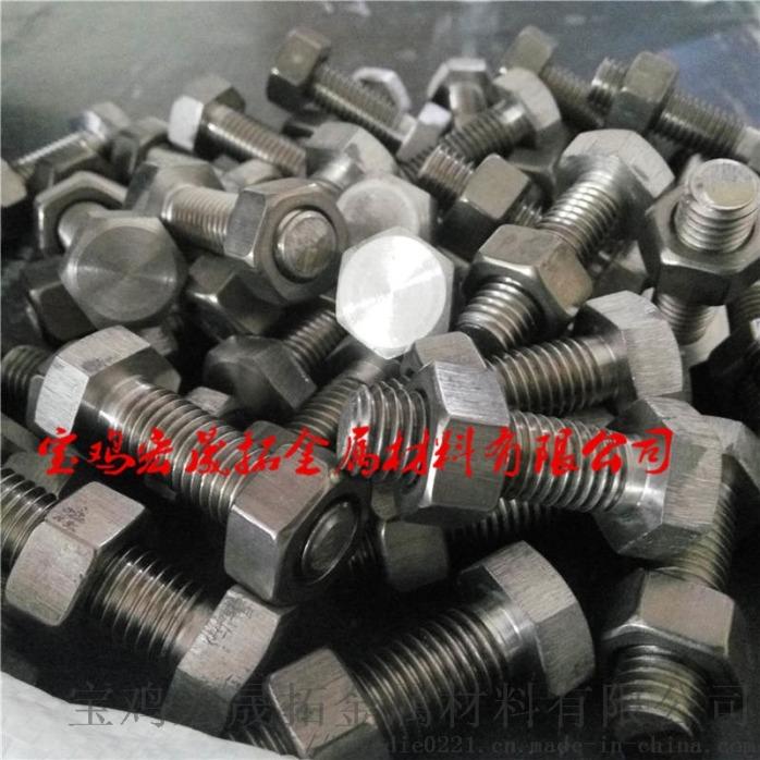 钼螺丝 钼镧合金螺母 六方标准螺母 高温炉钼配件887278495