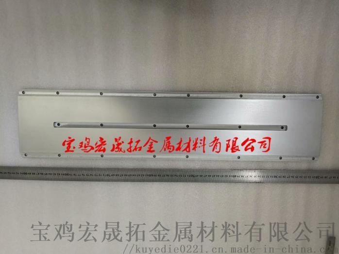 钨喷油嘴耐高温耐腐蚀钨配件 钨合金喷咀 钨加工件887737355