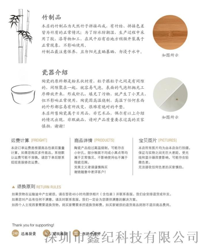 K-201详情图 (8).jpg