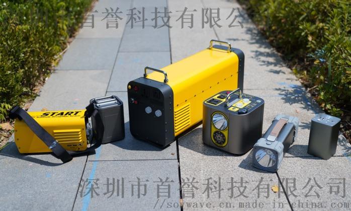 15000毫安大功率电源多功能电源储能电源启动电源129023725