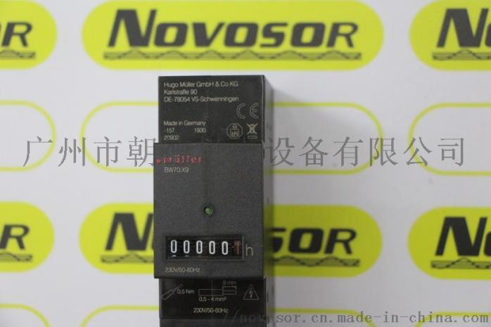 MULLER BW70.X9 230V.JPG