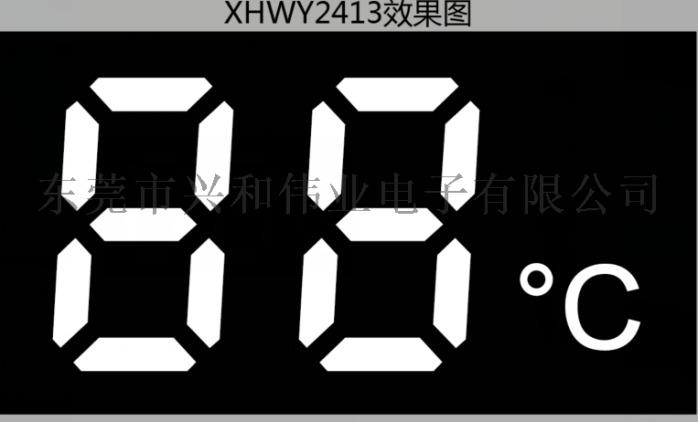 溫度顯示保溫杯數碼管.png