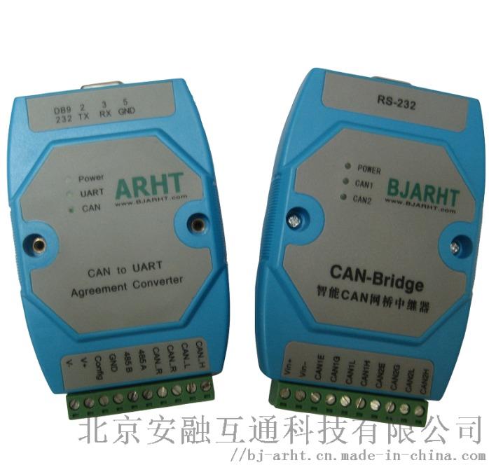 CAN总线中继器光电中继器129438745