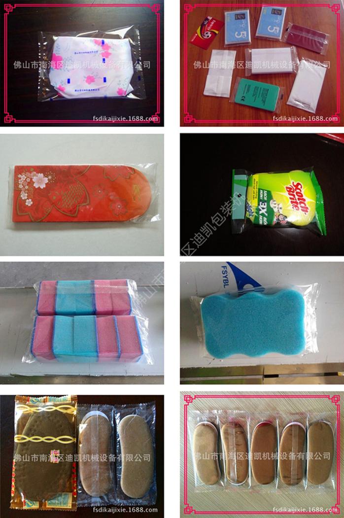 日常品類產品-1.jpg