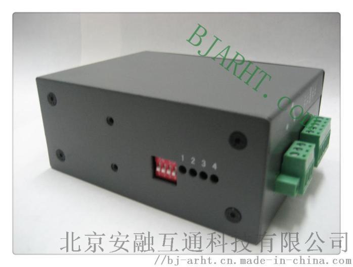 停车场管理系统CAN光端机 CAN光纤中继器129465795