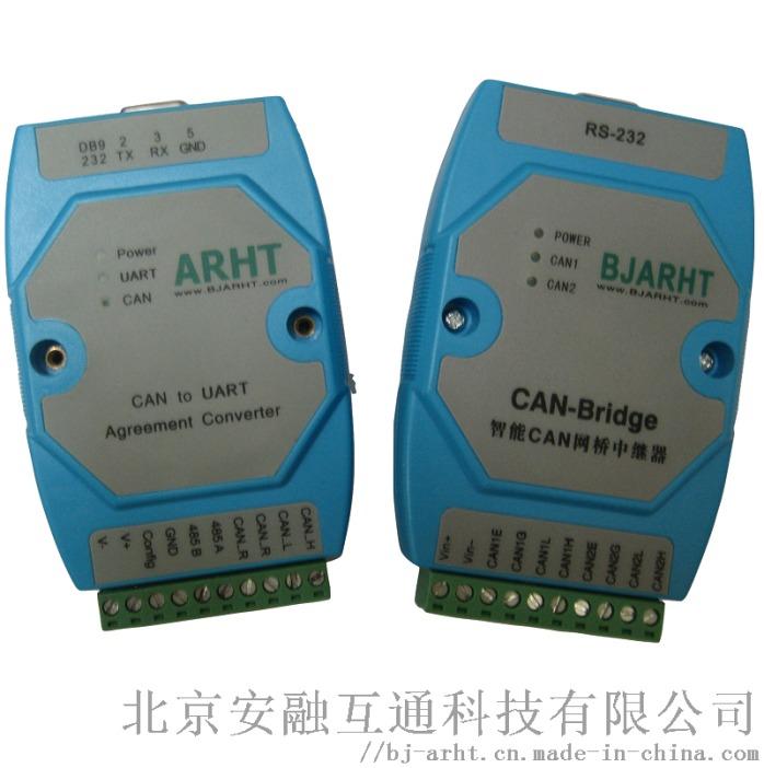 CAN总线中继器光电中继器129438565