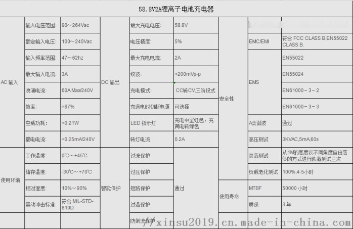 (L8SKGB~L87_~G47C%$6BCW.png