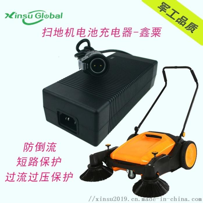 掃地機充電器.jpg