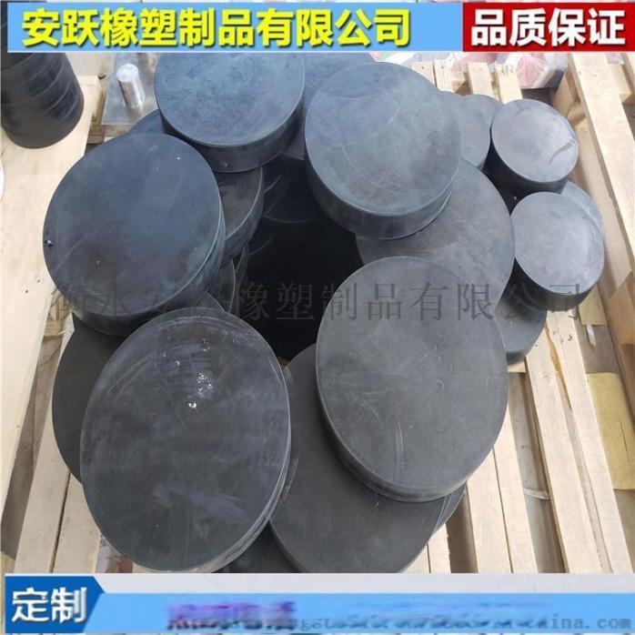 橡胶弹性垫板 耐油橡胶棒  板式支座128047705